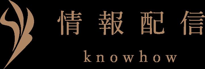 お悩み別おすすめメニュー/情報配信